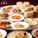 中国料理 白楽天 - 料理写真:オーダーバイキング