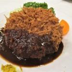 レストラン桂 - メンチカツレツ(アップ)