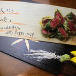 TEM-PU - 和牛天ぷら