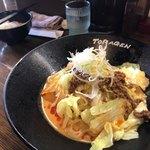 神田町 虎玄 - 冷やし坦々麺(夏季限定)
