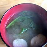 玉ねぎ屋 - お味噌汁 100円