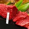神戸牛 焼ステーキ にく平