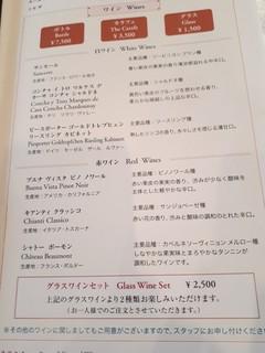 インペリアルバイキング サール - グラスワインセットのもうひとつはキアンティクラッシコにしました。食べるのに夢中だったのか、写真はとり忘れました。