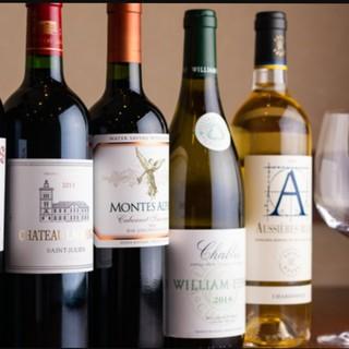 鉄板料理の美味しさがより引き立つ美味しいワイン