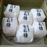 行松旭松堂 - 雪花糖包装
