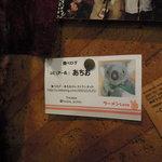 長浜屋台 やまちゃん - こんな名刺です(*^^)v