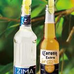 Scampi - 夏期限定!ZIMA&コロナビール