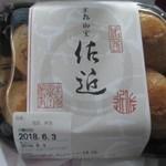 87594141 - 京のおいなりはん