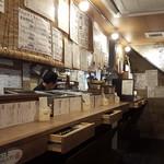海鮮立呑 牡蠣スタンド -