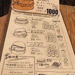 IL LAGO - お昼のハンバーガーメユー♪