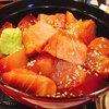奴寿司 - 料理写真:まぐろ漬け丼
