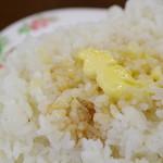 丸長食堂 - バターライス