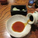竹泉 - つゆを注ぐ