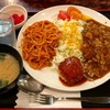 和風洋食 かつよし - 料理写真: