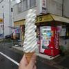 お好み焼マツダ - 料理写真: