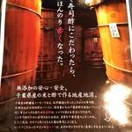 回転寿司 やまと - 赤酢 2018.5