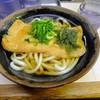 松屋 - 料理写真:きつねうどん