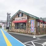 コメダ珈琲店 - 鳥取市内2軒目!