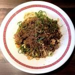 らあめん 広 - 広島式汁なしタンタン麺 シビレ中(860円)