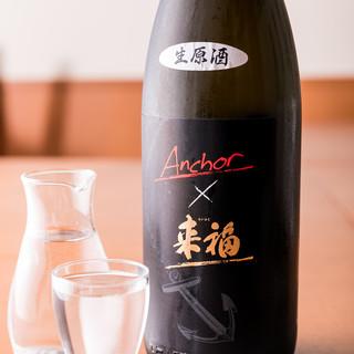 当店でしか出会えないオリジナルの日本酒有ります!