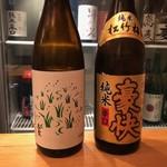 ジャパニーズ サケ スタンド キンギョ - 全国の銘酒をセレクト!