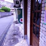 Cafe de Y -