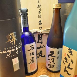 日本酒の注文に迷った際は利き酒師にご相談ください