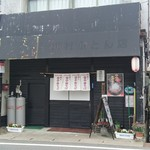 食道かわむら - 店舗、右上にうっすらと川村ふとん店