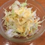 ガーネッシュ - サラダ