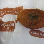 パンの田島 - ビーフシチュー
