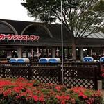 ガーデンレストラン - やっと見つけたお店の外観
