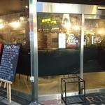 肉バル×イタリアン RIVIO - 店舗