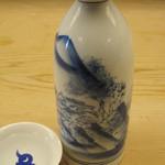 樽酒(3合大徳利)