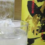 鳥伊勢 - 黒伊佐錦
