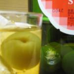 梅酒(ロック・ソーダ割り)