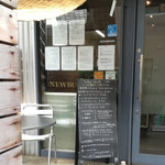 ニューベリー カフェ -