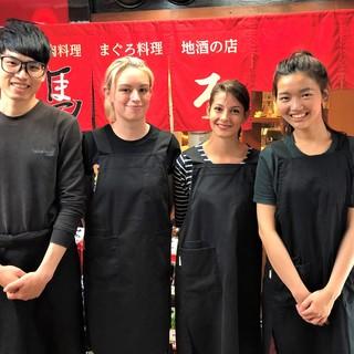 当店のスタッフは、英語、フランス語、中国語、日本語に対応可能