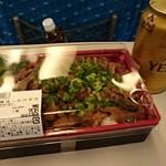 神戸ビフテキ亭デリ - 神戸名物ぼっかけ弁当