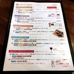 ダイニングカフェ&ワイン Grimpeur - ランチメニュー