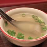 サイアム・タラート - ランチタイムセットのスープ