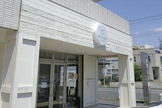 ユナイテッド ヌードル アメノオト - たまに行くならこんな店は、ご当地系ラーメン「佐野ラーメン」のお膝元ながらも「Not佐野ラーメン」が楽しめる「ユナイテッドヌードル アメノオト」です。