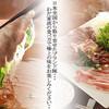 お菜屋 わだ家 東京西麻布店