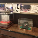 大淀河畔 みやちく - 【番外編】2009原JAPAN 優勝記念品