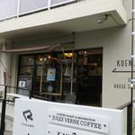 JULES VERNE COFFEE - 元JRの社宅をリノベした高円寺アパートメントの1階のお洒落なカフェ1