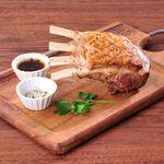 オーストラリア産 骨付き肉ラムチョップの豪快塊肉ステーキ ビネガーソース