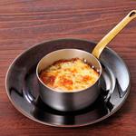 【肉オプション】燻製モッツアレラチーズのグラタン