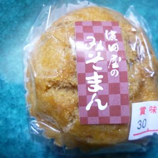 濱田屋 - 料理写真:ミソ饅頭