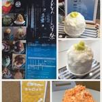 氷室神社 -