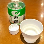 めしや食堂 - 「日本酒」(324円)。