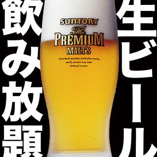 お得な飲み放題付きコース5,000円~☆